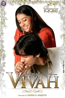 Vivah (Vivah)
