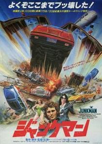 A Máquina do Extermínio - Poster / Capa / Cartaz - Oficial 5