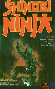 Shinobi Ninja - Poster / Capa / Cartaz - Oficial 1