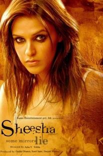 Sheesha - Poster / Capa / Cartaz - Oficial 3