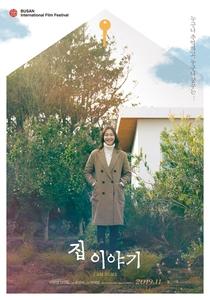 I Am Home - Poster / Capa / Cartaz - Oficial 2