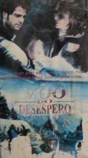 Vôo do Desespero - Poster / Capa / Cartaz - Oficial 3
