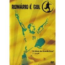 Romário É Gol! - Poster / Capa / Cartaz - Oficial 1