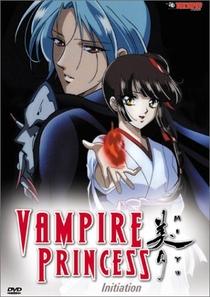 Vampire Princess Miyu - Poster / Capa / Cartaz - Oficial 1