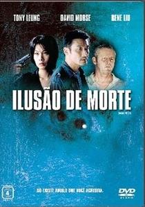 Ilusão de Morte - Poster / Capa / Cartaz - Oficial 1