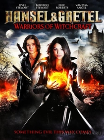 Hansel & Gretel: Warriors of Witchcraft - Poster / Capa / Cartaz - Oficial 1