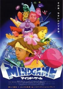 Mind Game - Poster / Capa / Cartaz - Oficial 1
