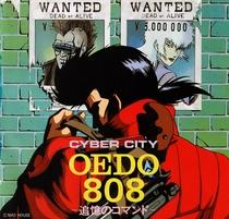 Cyber City Oedo 808 - Poster / Capa / Cartaz - Oficial 2
