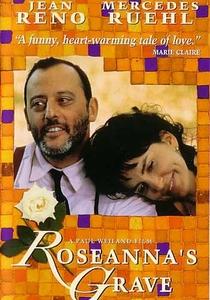 Para Roseana - Poster / Capa / Cartaz - Oficial 1