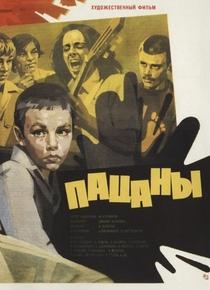 Meninos - Poster / Capa / Cartaz - Oficial 1