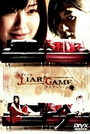 Liar Game (1ª Temporada)