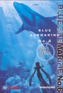 Blue Submarine No. 6 - Poster / Capa / Cartaz - Oficial 1