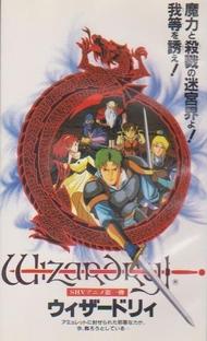 Wizardry - Poster / Capa / Cartaz - Oficial 2