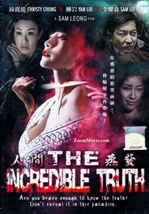 The Incredible Truth - Poster / Capa / Cartaz - Oficial 5