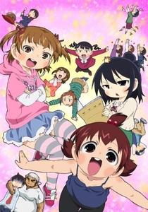 Mitsudomoe - Poster / Capa / Cartaz - Oficial 2