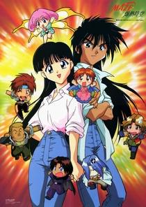 Maze Megaburst Space OVA - Poster / Capa / Cartaz - Oficial 1