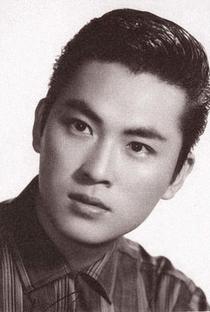 Han Chin (II) - Poster / Capa / Cartaz - Oficial 1