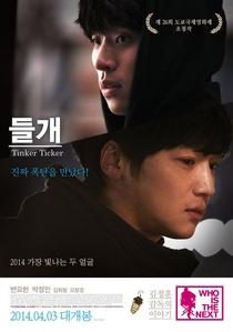 Tinker Ticker - Poster / Capa / Cartaz - Oficial 3