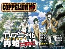 Coppelion - Poster / Capa / Cartaz - Oficial 1