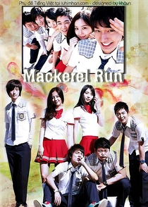 Mackerel Run - Poster / Capa / Cartaz - Oficial 5