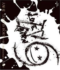 [LOVE IS BORN] ~6th Anniversary 2009~ - Poster / Capa / Cartaz - Oficial 1