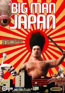 O Gigante do Japão - Poster / Capa / Cartaz - Oficial 2