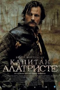 Alatriste - Poster / Capa / Cartaz - Oficial 6