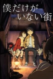 Boku Dake ga Inai Machi - Poster / Capa / Cartaz - Oficial 2