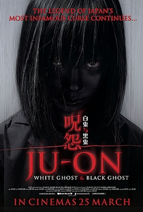 The Grudge: Old Lady In White - Poster / Capa / Cartaz - Oficial 4
