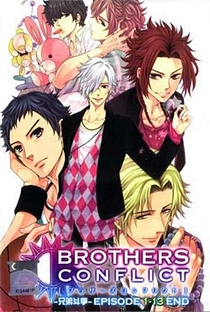 Brothers Conflict - Poster / Capa / Cartaz - Oficial 13