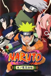 Naruto: OVA 1 - Ache o Trevo de Quatro Folhas Vermelho! - Poster / Capa / Cartaz - Oficial 1