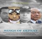 Kamikaze - Wings of Defeat (Kamikaze - Wings of Defeat)