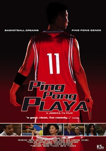 Ping Pong Playa - Poster / Capa / Cartaz - Oficial 2