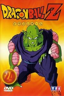 Dragon Ball Z (5ª Temporada) - Poster / Capa / Cartaz - Oficial 11