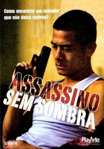 Assassino Sem Sombra  - Poster / Capa / Cartaz - Oficial 3