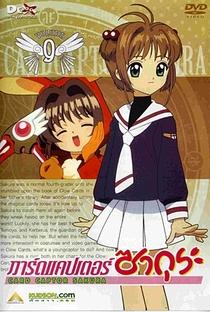Sakura Card Captors (1ª Temporada) - Poster / Capa / Cartaz - Oficial 16