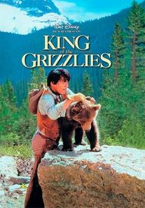 O Gigantesco Rei das Florestas - Poster / Capa / Cartaz - Oficial 1
