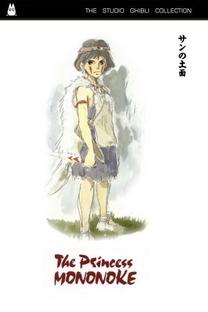 Princesa Mononoke - Poster / Capa / Cartaz - Oficial 15