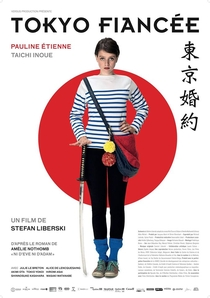 Tokyo Fiancée - Poster / Capa / Cartaz - Oficial 1