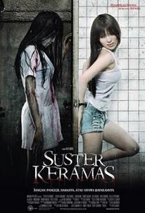 Evil Nurse - Poster / Capa / Cartaz - Oficial 1