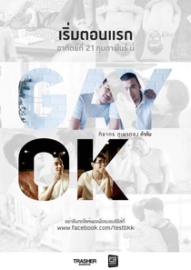 Gay OK Bangkok (1ª Temporada) - Poster / Capa / Cartaz - Oficial 1