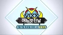 VIXX's One Fine Day - Poster / Capa / Cartaz - Oficial 2