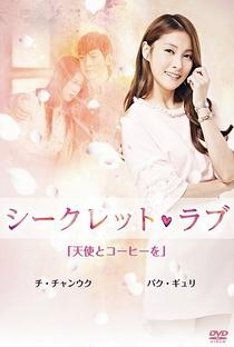 Secret Love - Poster / Capa / Cartaz - Oficial 15