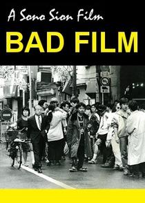 Bad Film - Poster / Capa / Cartaz - Oficial 2