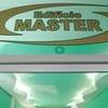 """Dez anos depois, um novo """"Edifício Master"""""""