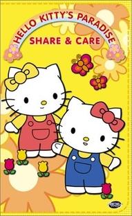 O Paraíso de Hello Kitty - Kitty Linda - Poster / Capa / Cartaz - Oficial 1