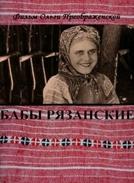 A Aldeia do Pecado (Baby Ryazanskie)