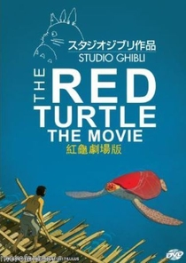 A Tartaruga Vermelha - Poster / Capa / Cartaz - Oficial 5