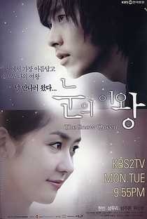 The Snow Queen - Poster / Capa / Cartaz - Oficial 3
