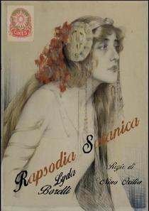 Rapsódia Satânica - Poster / Capa / Cartaz - Oficial 1